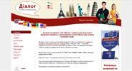 Сайт центра иностранных языков