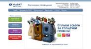 Сайт представителя ВИАСАТ
